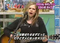 avril-lavigne - Japan TV  screencap
