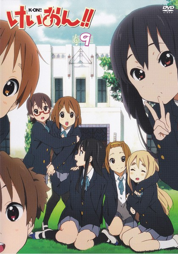 K-ON! 壁纸 with 日本动漫 titled K-ON! Vol.9