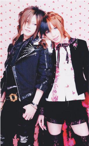 Kenzo and Yumehito
