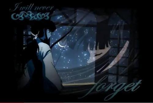 Kikyo - I will never forget