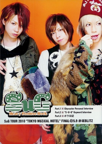 Shinpei, Takeru ,and Yuji
