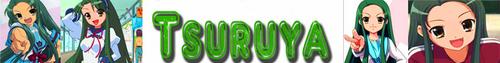 Tsuruya banner #2