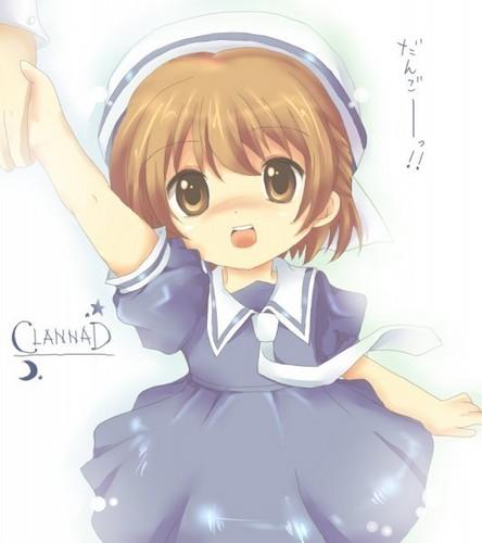 Ushio-chan