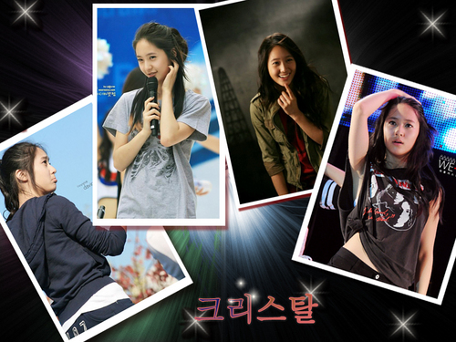 F(x) wallpaper with a sign titled mini ice princess