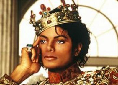 !!!DA KING!!!!