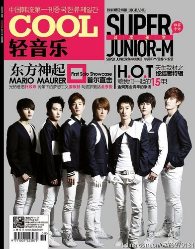 110326 COOL Magazine COVER – March Issue SJ