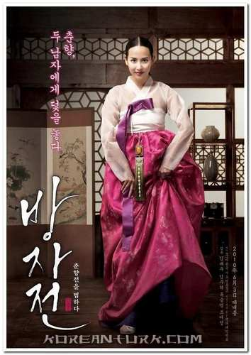 Bangja Chronicles (2010)
