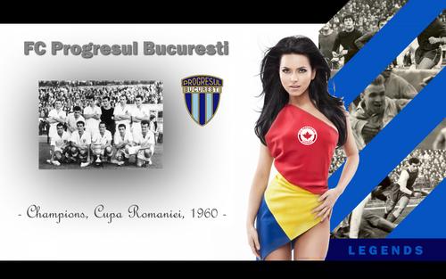 Soccer wallpaper called FC Progresul