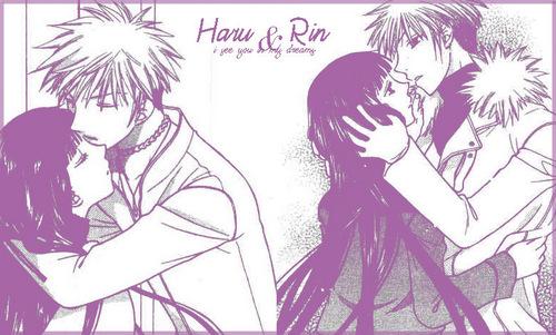 Haru&Rin blend