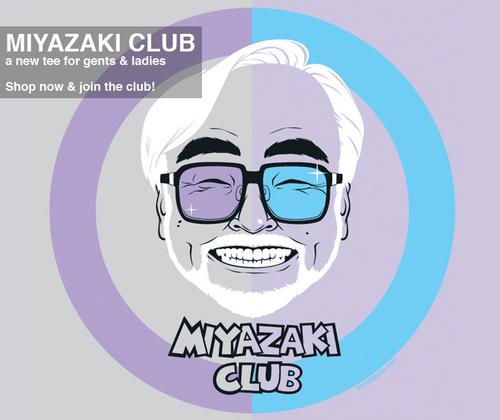 Hayao Miyazaki fondo de pantalla possibly containing a venn diagram titled Miyazaki Club