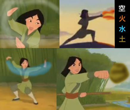 Avatar: The Last Airbender wallpaper called Mulan the Avatar