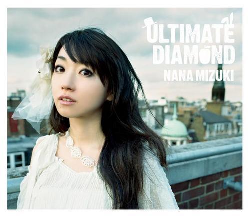 Nana Mizuki ULTIMATE DIAMOND