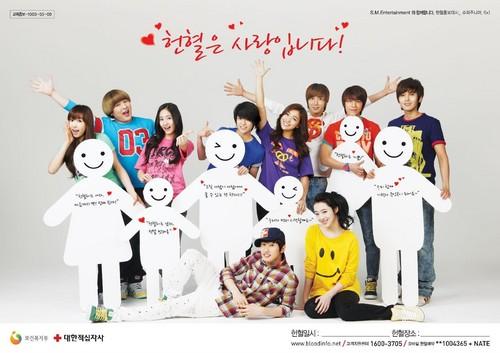에프엑스 and Super Junior – Korean Red 십자가, 크로스 2011 Blood Donation