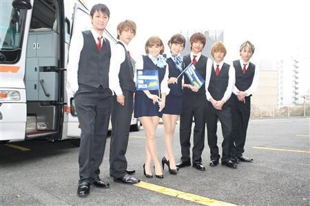 AAA Bus (Buzz) Communication Tokyo fan Tour