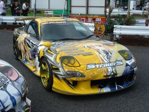 ऐनीमे Car