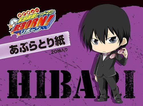 Hibari Kyoya wallpaper possibly containing anime titled Chibi Hibari