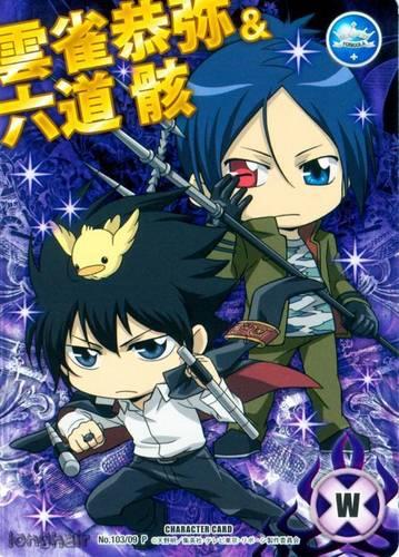 Hibari and Mukuro
