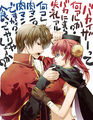 Kagura and Sougo