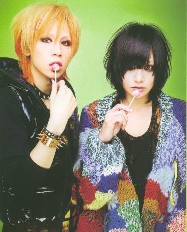 Ryutaro arimura and Maya