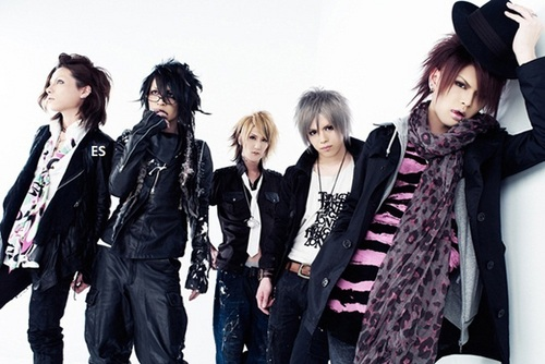 Vistlip New Look 2011