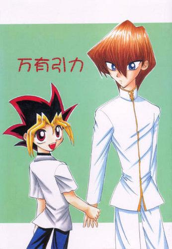 Yugi & Seto