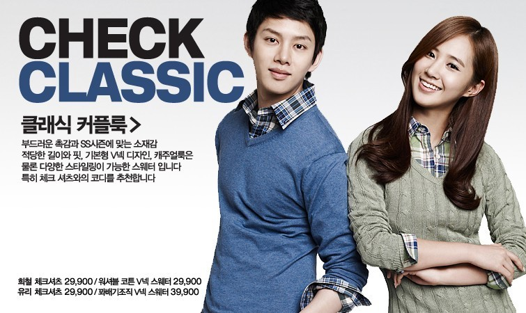 ♥SNSD and Super Junior – SPAO♥