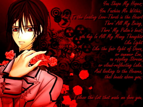 Kuran Kaname wallpaper possibly with anime titled ~love~