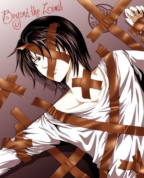 Bandaged Crosses