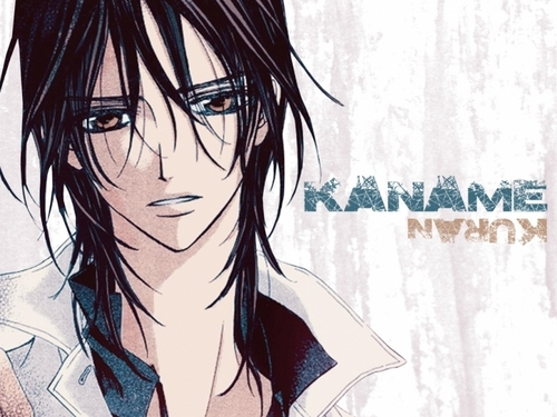 Kaname Kuran  &gt;.&lt; - kuran-kaname Wallpaper