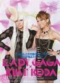 Koda Kumi & Lady Gaga