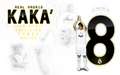 My Prince Charming,My life-Kaka and his the best! - ricardo-kaka wallpaper