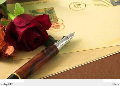 Pen and roses