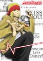 T.K. Angel Beats! - anime fan art