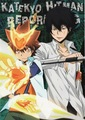 Tsuna & Hibari