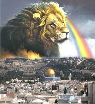 Jesus wallpaper entitled jesus/lion in israel