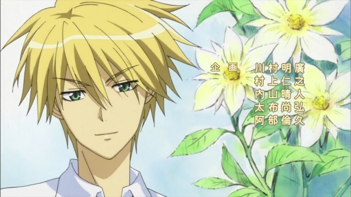my secet_KWMS-Usui takumi
