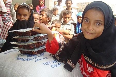 yemen girls