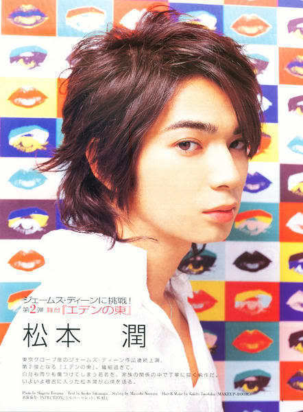 Jun Jun Matsumoto Photo 20858150 Fanpop