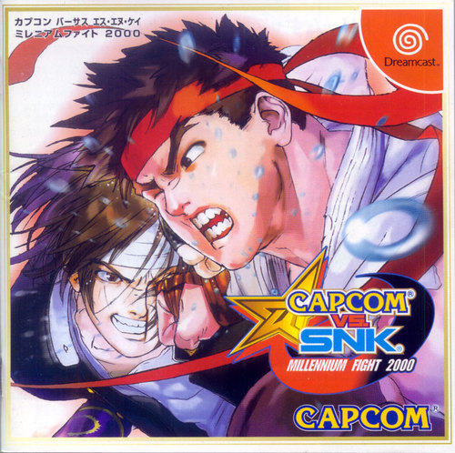 Capcom vs SNK Japanese cover
