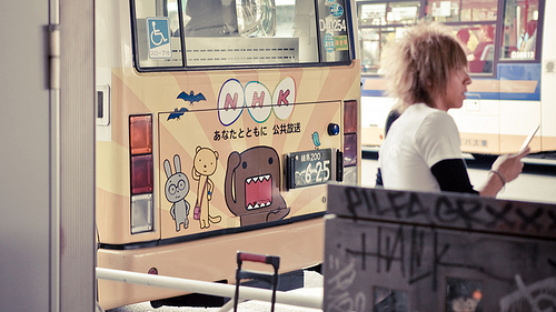 domo-kun wallpaper containing a diner titled DOMO! :D