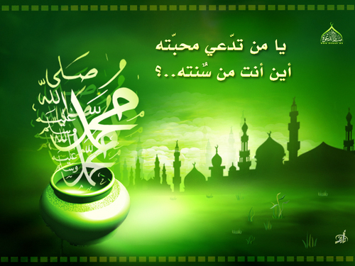 Allah Images Mohammed HD Wallpaper And Background Photos 20827842
