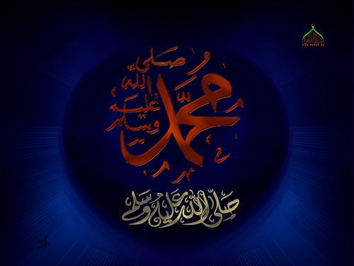 Allah Images Mohammed HD Wallpaper And Background Photos 20827857