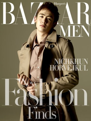 Nickhun - 2pm Photo