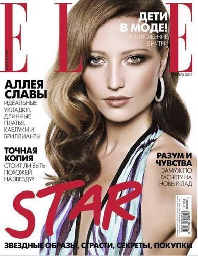 Noot Seear on cover of Elle Magazine