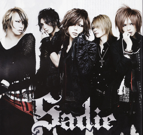 Japanese Bands wallpaper called Sadie