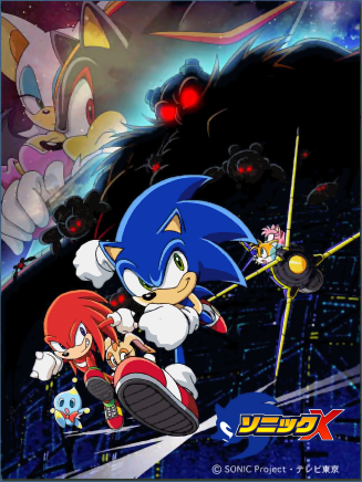 Sonic X wallpaper containing anime called Sonic X season 3