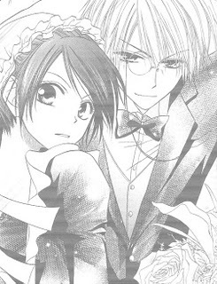 USUI TAKUMI AND AYUZAWA MISAKI 由 KAT