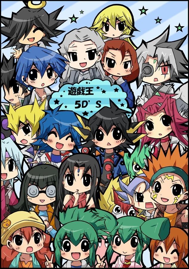 Yu Gi OH 5D's