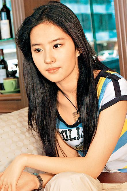 liu yi fei images crystal wallpaper and background photos ...