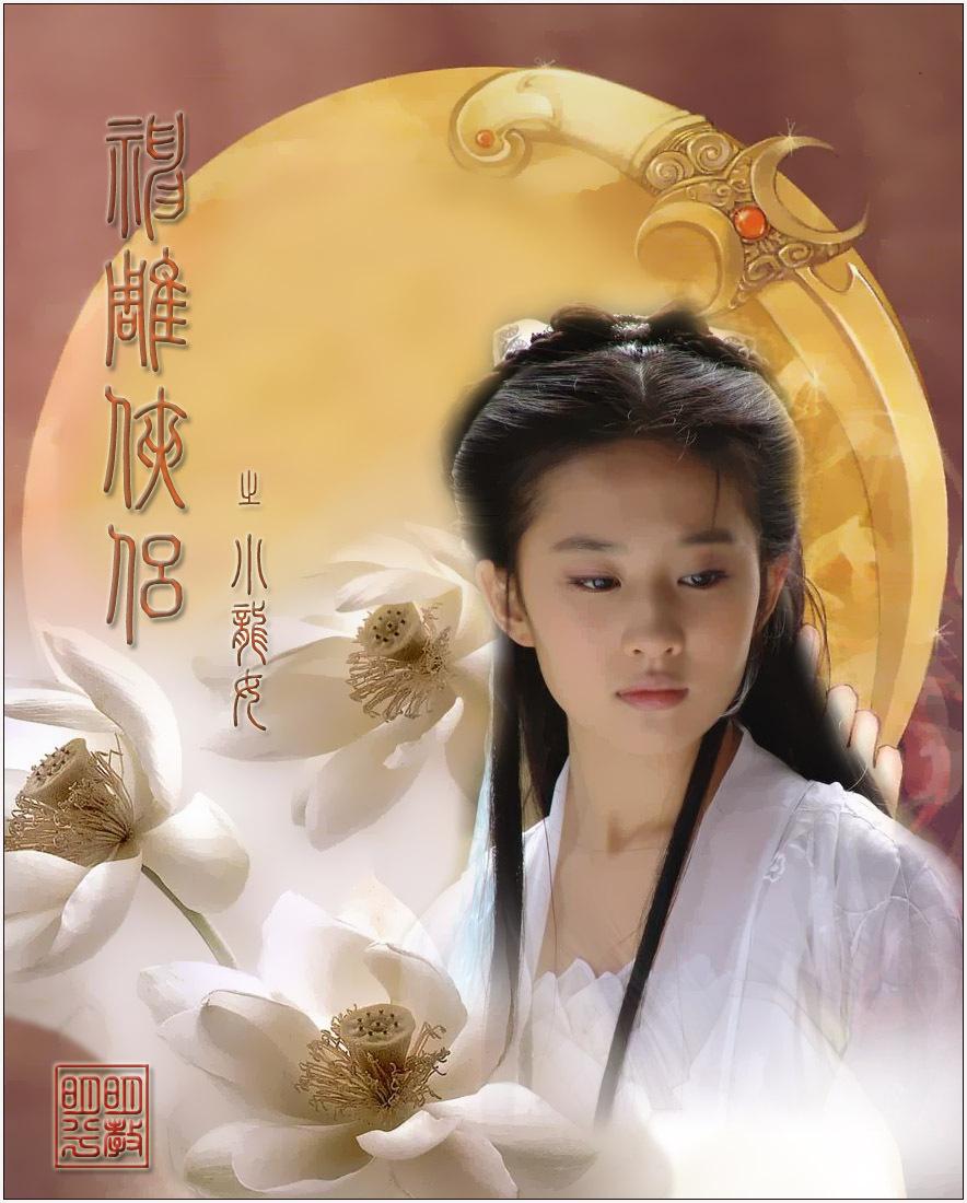 More than Liu yi fei nipples final, sorry